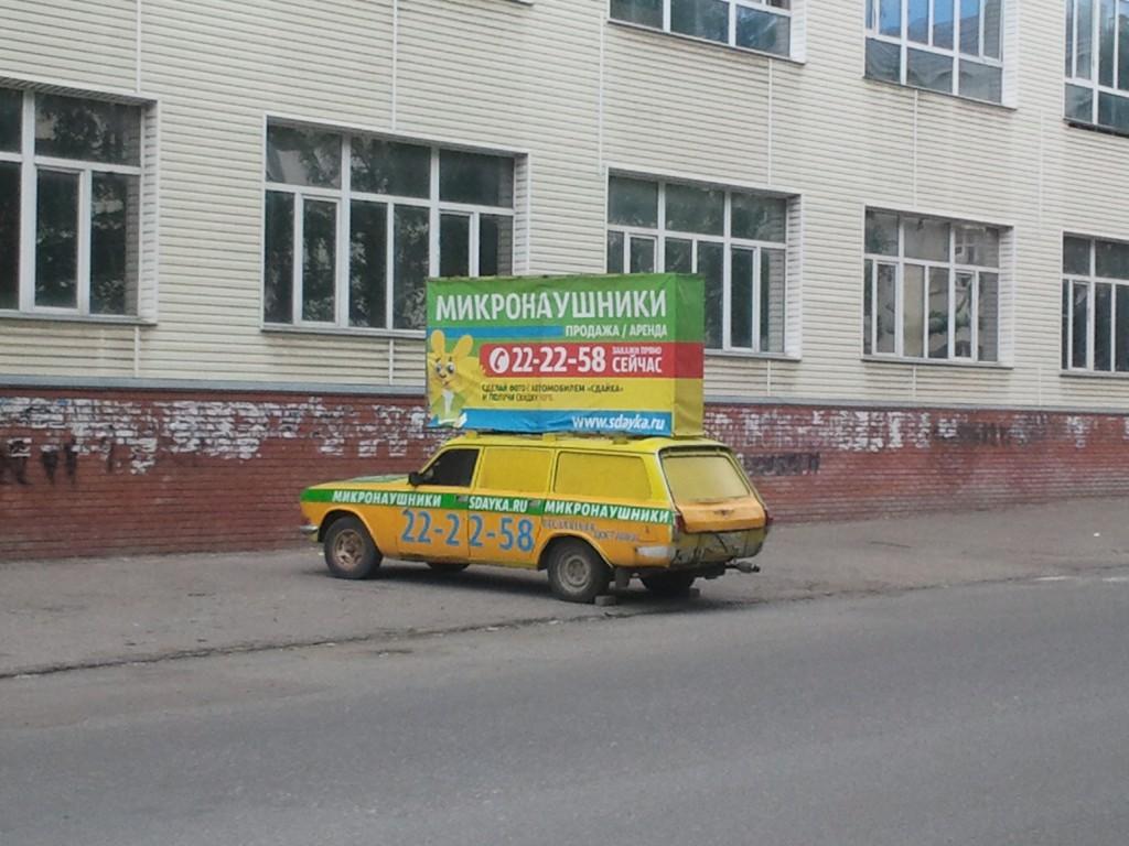 скачать автобаннер img-1