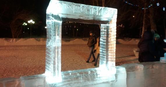Ледяная фоторамка у Катка