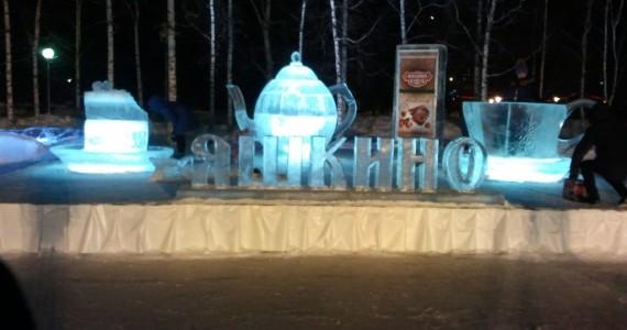 Ледяная композиция Яшкино у открытого катка